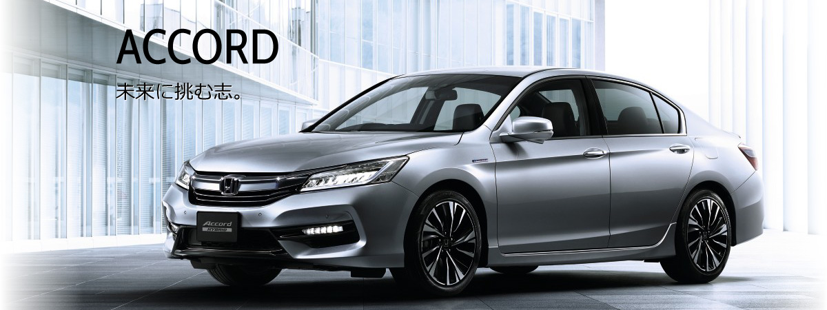ACCORD HYBRID EX